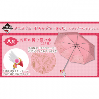 0614_CCsakurakuji02